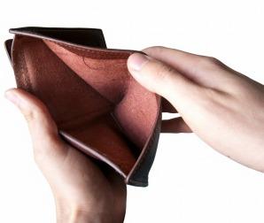 no money1 February 2012: Where did our money go?